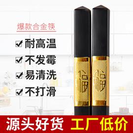 合金筷子家用餐具酒店筷子家庭套装10双防滑不发霉日式快子实木筷图片
