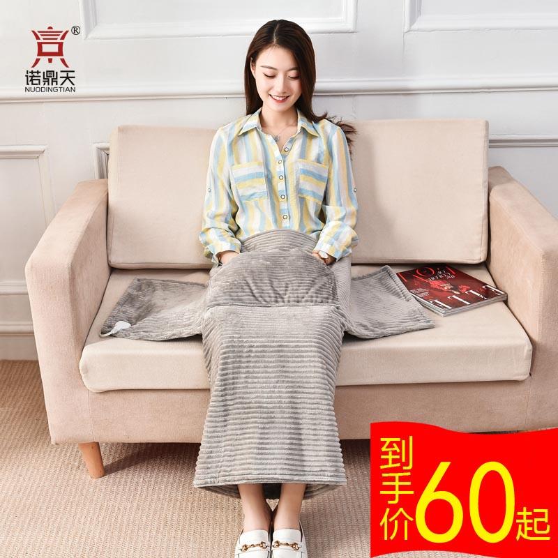 电热护膝围毯子暖脚套神器盖腿加热坐垫办公室小型电热毯取暖褥子图片
