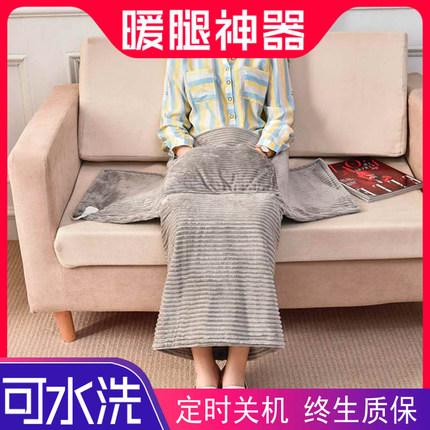 电热护膝围毯子暖脚套神器盖腿加热坐垫办公室小型电热毯膝盖取暖
