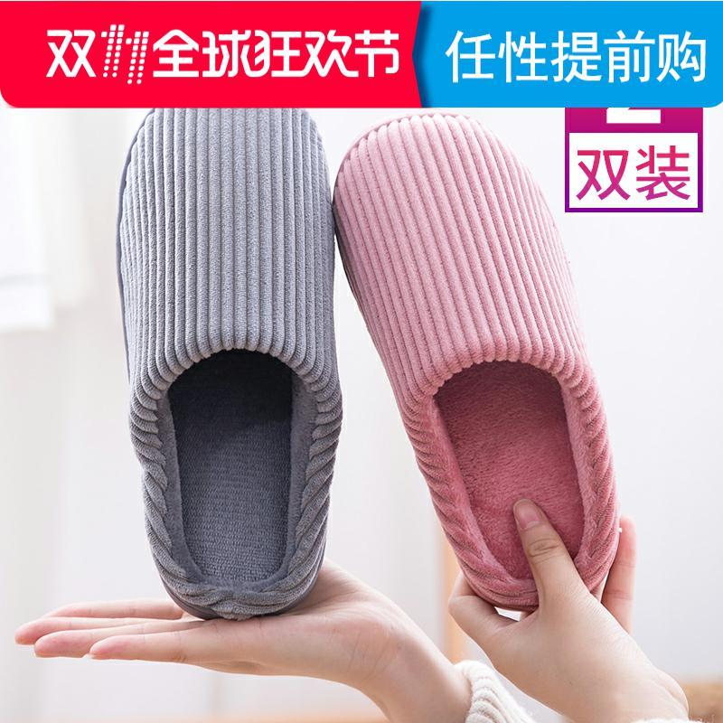 棉拖鞋女士秋冬季家用包跟防滑软底家居情侣月子鞋冬天毛毛拖鞋女