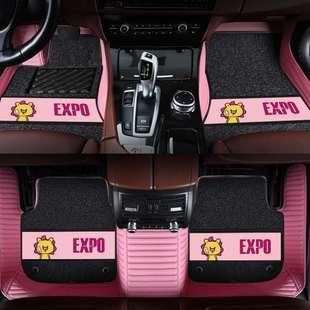 专用汽车脚垫全包围丝圈双层女粉时尚个性可爱环保皮革车垫子女神