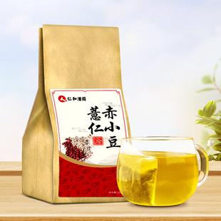 红豆薏米芡实茶赤小豆薏仁茶苦荞大麦茶叶花茶组合茶包