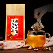 红糖姜茶小松养生茶水果茶大姨妈宫寒调理体寒小袋装峰蜜黑糖姜茶
