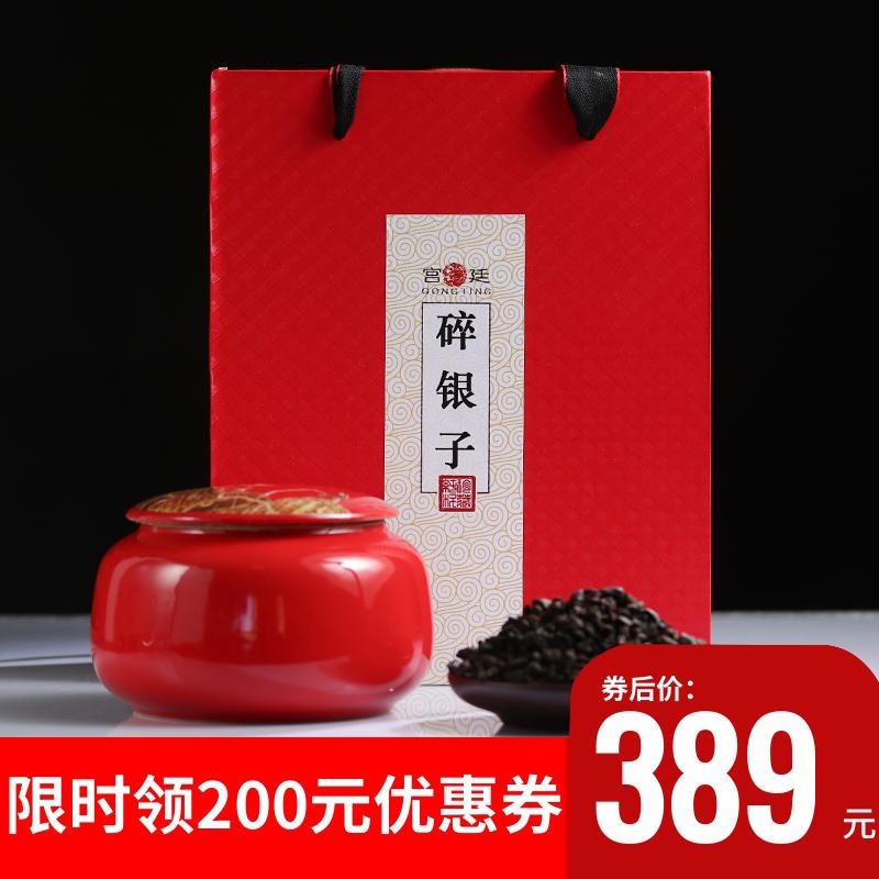 Оригинальный зеленый чай Артикул 596007244054