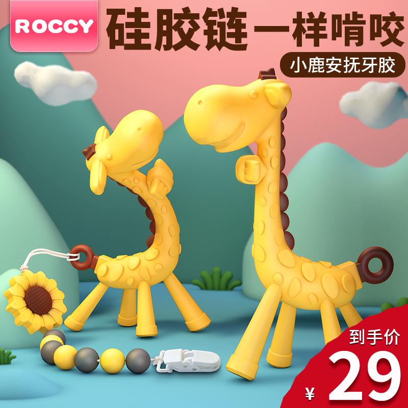 Детские соски / Игрушки для прорезывания зубов Артикул 596089044291