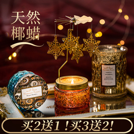 买2送1精油香薰蜡烛杯无烟香氛安神助眠熏香蜡烛净化空气伴手礼盒图片