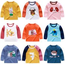 儿童长袖t恤女童打底衫童装男童上衣宝宝春秋装婴儿衣服纯棉小童