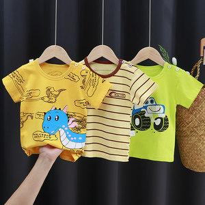 夏季宝宝短袖T恤纯棉婴儿上衣服儿童短袖女童小孩半袖衫男童夏装