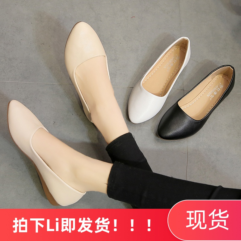 2020 new flat sole womens shoes plain soft leather soft sole fashion pointed shoes flat sole spring and autumn single shoes boat shoes Ladybug shoes