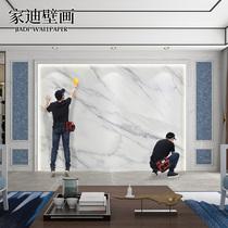 仿大理石紋電視背景墻壁紙現代簡約客廳影視墻壁布墻紙壁畫墻布