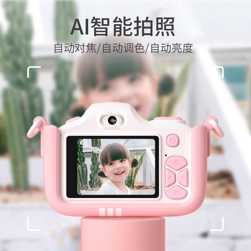 Childrens camera digital camera, mini cartoon HD camera 6-7 year old 9 61 childrens Day gift