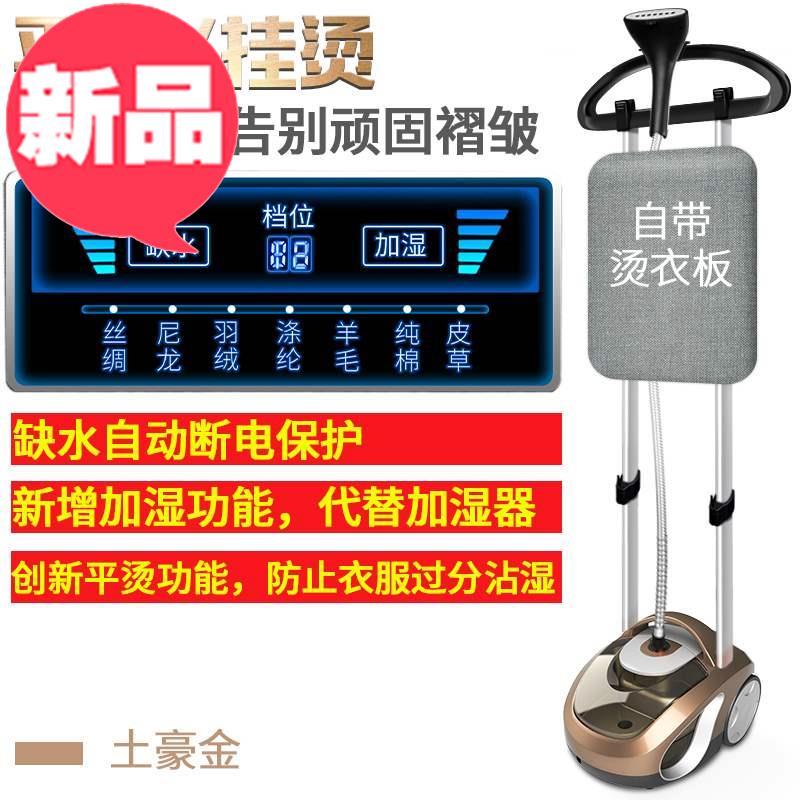 流行的家用n电器手持式挂烫机生活用品小家电熨斗新款迷你蒸汽挂