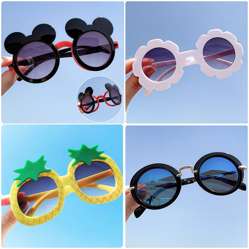 Baby sunglasses for children under one year old love baby UV protection one and a half year old mans treasure Sunglasses Princess tide 2