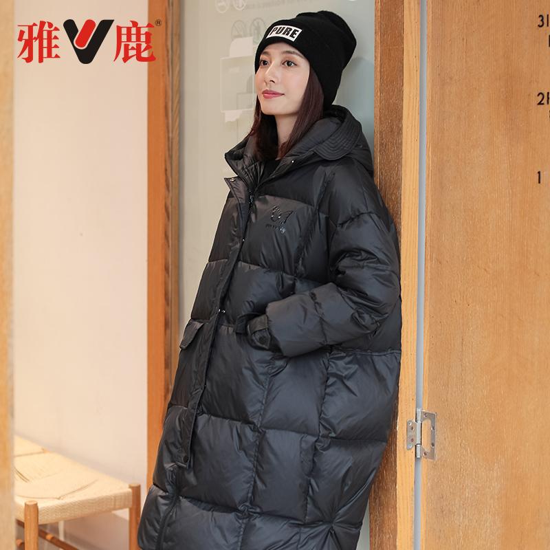 雅鹿廓形羽绒服女中长款长过膝2020年新款爆款冬品牌加厚保暖外套