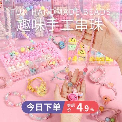 儿童小女孩串珠手工diy材料包玩具弱势训练穿珠子手链项链饰品