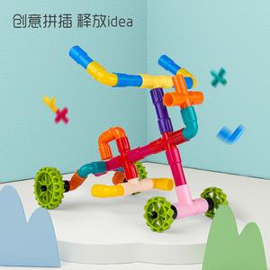 领3元券购买水管道塑料玩具3-6周岁益智积木