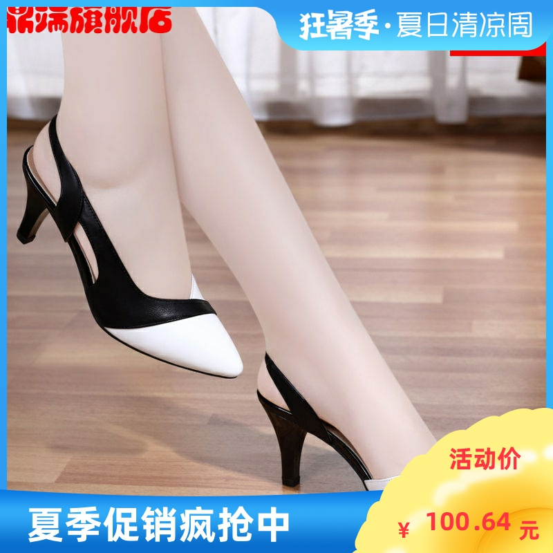 Summer 2020 new Baotou sandals womens medium heel womens shoes pointed thin heels high heels fashion single shoes
