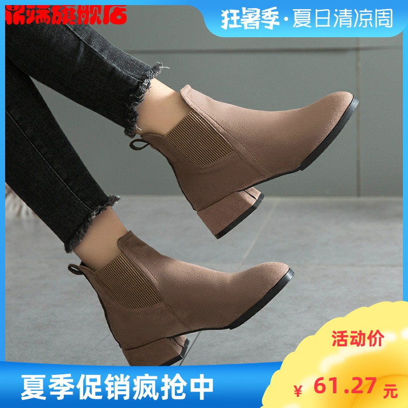 Small heels, short boots, womens thick heels, womens shoes in spring and summer