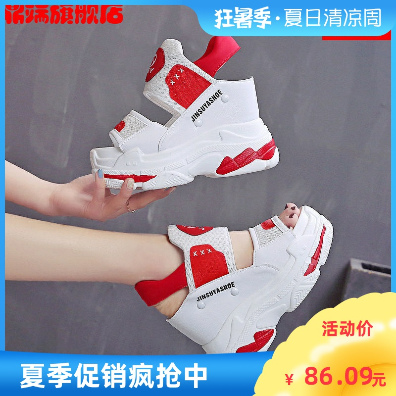Fish mouth sports sandals women 2020 new summer super high heel versatile thick sole leisure inner heightening daddy shoes