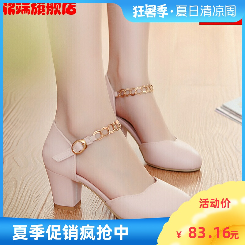 2020 summer new all-around middle heel sandals womens one word buckle high-heeled shoes round head thick heel Baotou size womens shoes