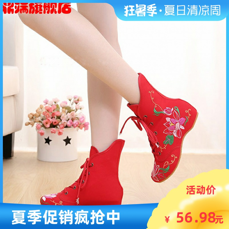 New style old Beijing cloth shoes in spring and summer 2020 National Style Embroidered womens shoes increase fashion leisure high top single boots