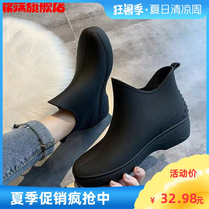 Japanese fashion versatile rain shoes womens short simple rain boots anti slip low top water shoes shopping urban water boots frosted kitchen shoes
