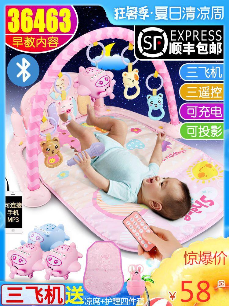 Развивающие коврики / Игрушки для малышей Артикул 598443334963