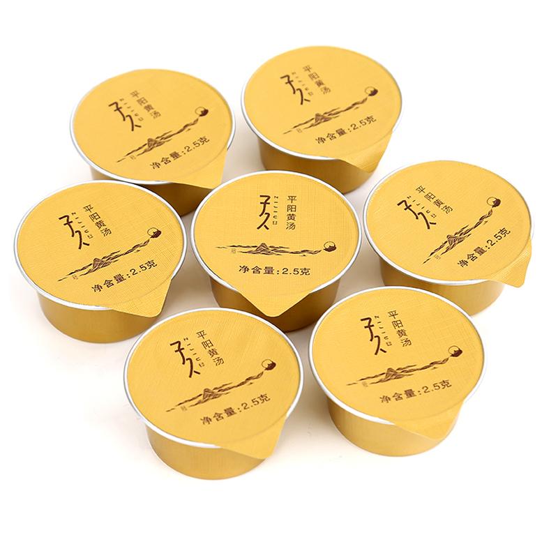 Виды желтого чая Артикул 596612096954