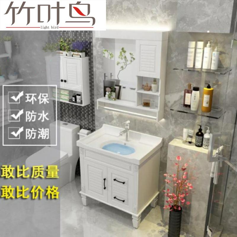 满200元可用10元优惠券落地式加厚白色一体高低收纳浴室柜