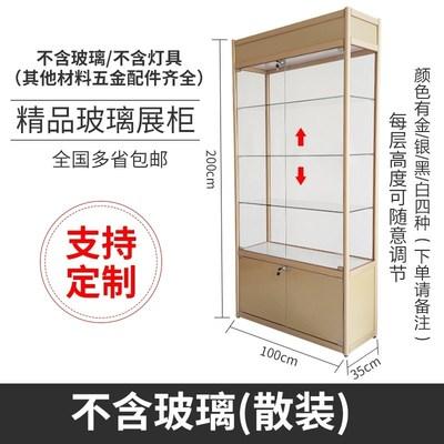 玩具柜商用可定做模型柜高柜货架展示柜柜台珠宝柜玻璃柜药柜家。
