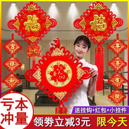 万年红平安节玄关福字中国结挂件客厅大号鱼挂饰新年过年春节装饰