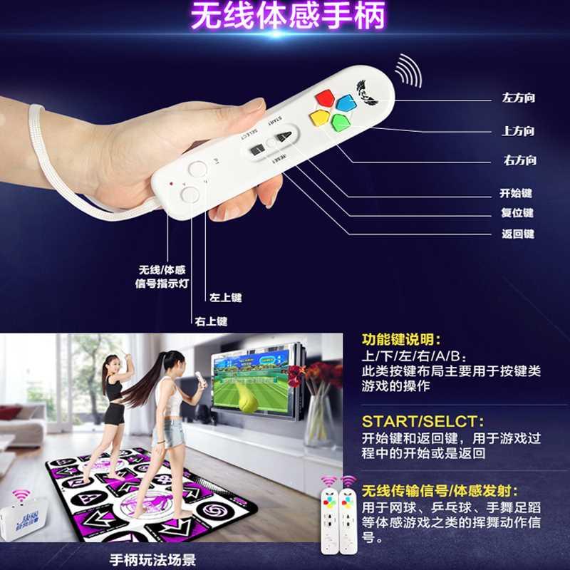 Танцевальные игровые автоматы Артикул 598655558810