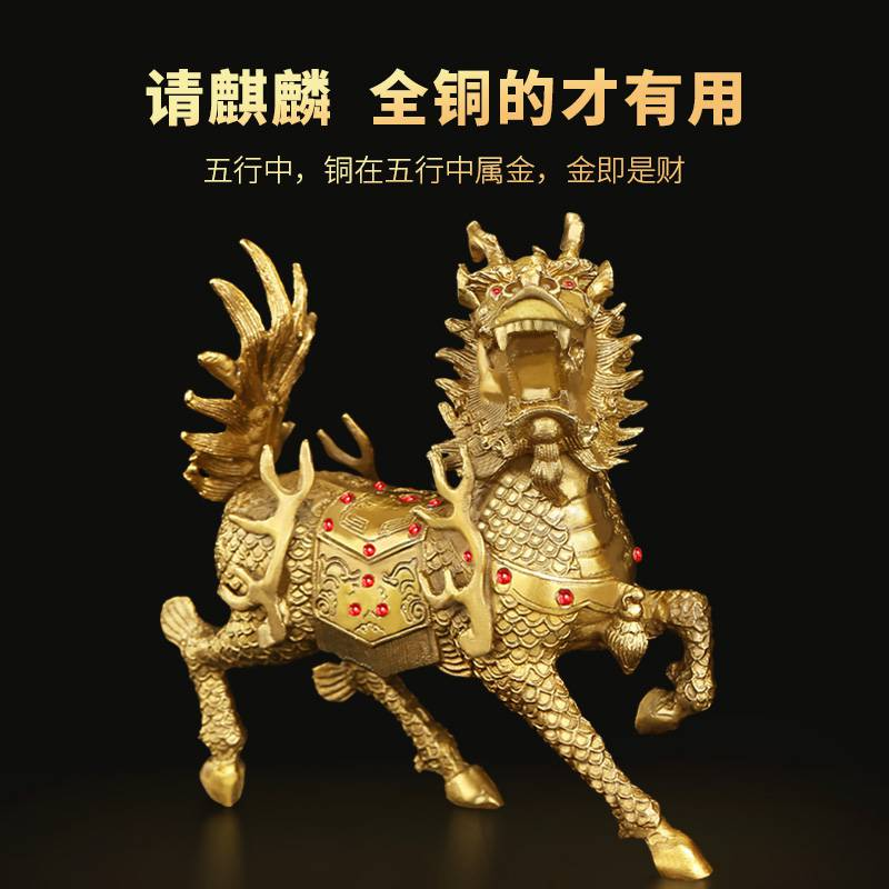 。 Copper Qilin ornaments huoqilin a pair of town home furnishings decoration craft gifts
