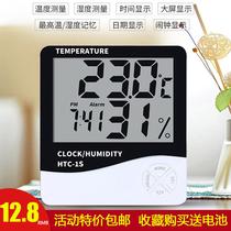 科迪博HTC1S電子溫濕度計家用室內兒童房高精準溫濕表臺式帶鬧鐘