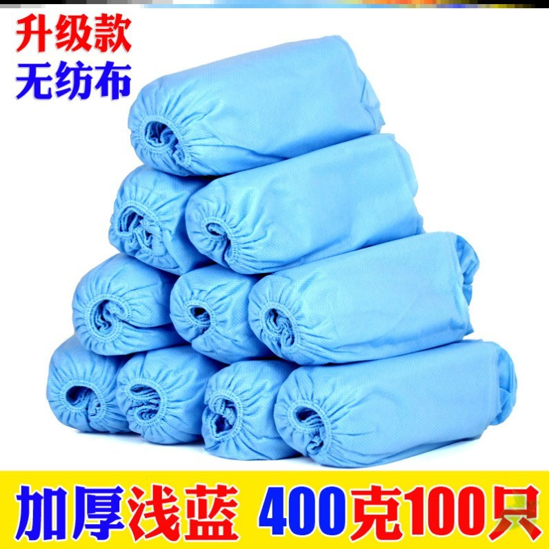 Non woven shoe cover one-time thickening wear-resistant general living room computer room students and childrens entertainment bus room is convenient