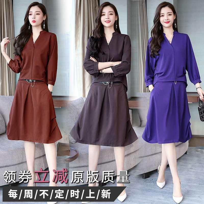 初秋2019新款套装裙两件套连衣裙券后385.00元