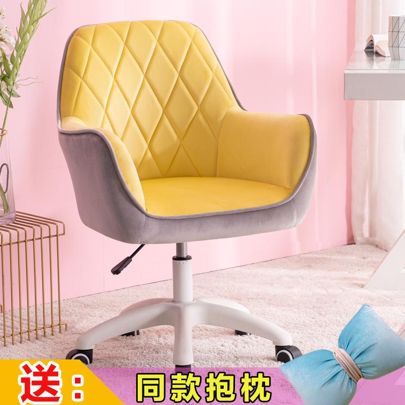 電腦椅家用女生可愛臥室書房學習辦公椅舒適久坐沙發網紅椅化妝椅