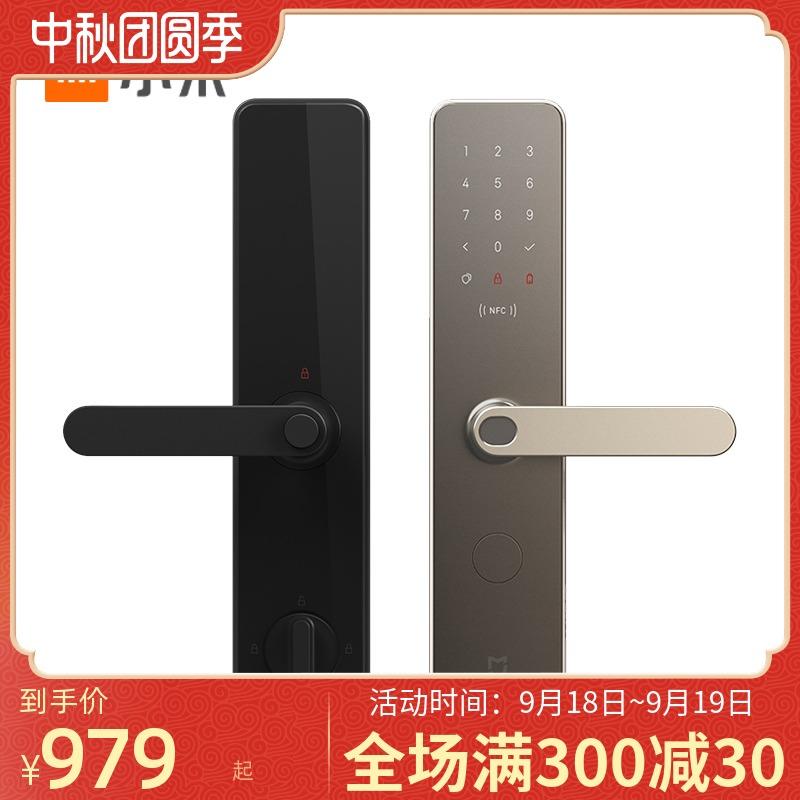 小米米家智能门锁Pro霸王锁体指纹密码标准版青春E推拉式1S全自动