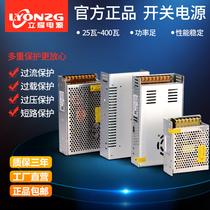 110v220V伏轉24v2a5a10a20a開關電源12V30a大功率直流變壓器500W