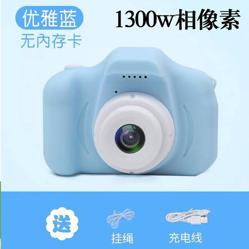 Net red childrens camera toys can take pictures baby Digital HD Mini SLR girl students portable