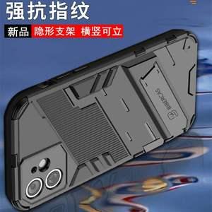 苹果12朋克风三防摔潮牌5.4手机壳