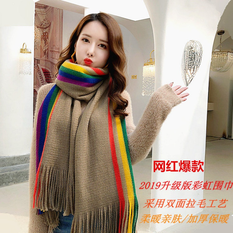 Scarf womens winter thickening and lengthening to wear with Korean students Rainbow Stripe neckband in autumn and winter