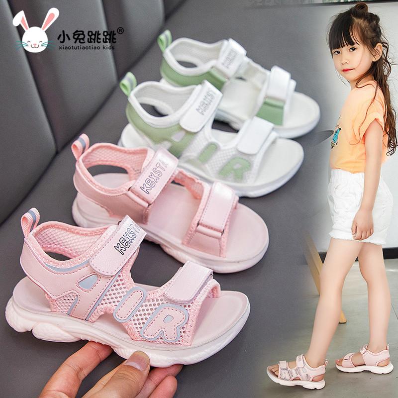儿童凉鞋2020新款韩版夏季女孩运动凉鞋中大童软底防滑沙滩鞋女童