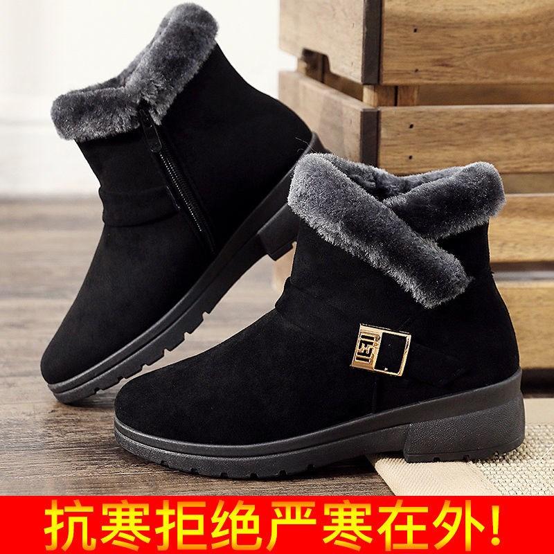 正品秋冬鞋平底短靴平跟老北京女鞋子软底冬天加绒保暖棉鞋