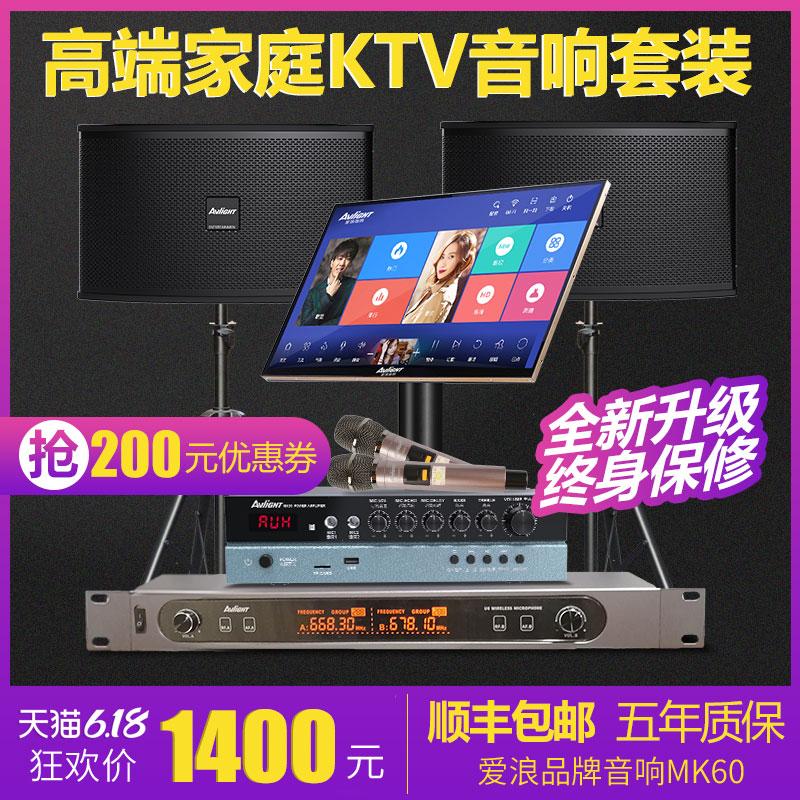 中国福彩网官网走势图 下载最新版本APP手机版