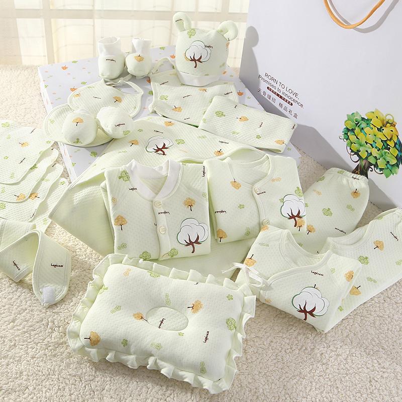 婴儿衣服纯棉新生儿礼盒套装秋冬季初生刚出生女宝宝满月用品大全