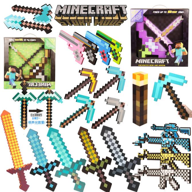 工具男孩 世界 钻石剑史蒂夫 模型塑料武器泡沫 游戏周边同款 玩具 我