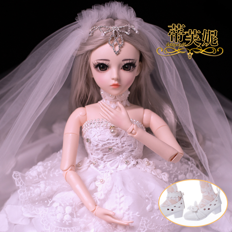 Eunice Barbie big Princess big doll single big gift box toy suit big girl simulation doll