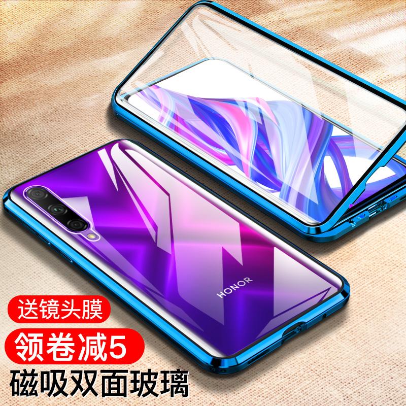 11月30日最新优惠华为荣耀9x 9xpro磁吸双面九手机壳