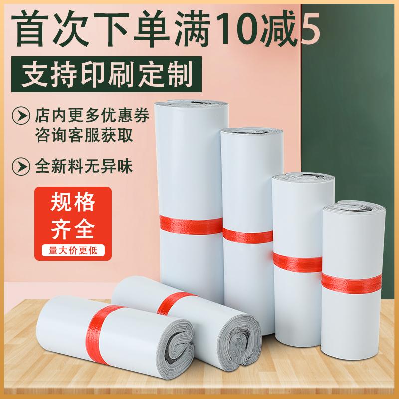 Упаковка / Пленка / Пакеты Артикул 600447001664